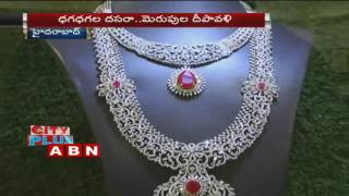 Diamond Jewellers ready with lucrative offers this Dasara and Diwali (09-10-2016)