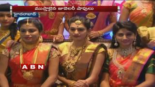 Top Models in Traditional Look | Hyderabad | ABN Telugu  (09-10-2016). Photo,Image,Pics