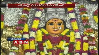 Tight Security at Warangal Bhadrakali Temple | KCR to Visit Bhadrakali temple Today