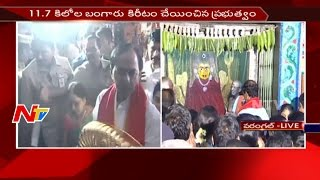 KCR Offers Gold Crown and Special Pooja at Bhadrakali Temple || LIVE Part 02 || NTV