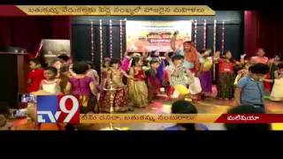 Bathukamma and Dussehra celebrations in association with TEAM in Malaysia – TV9. Photo,Image,Pics