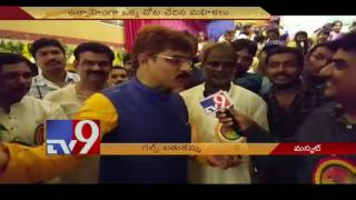 Bathukamma and Dussehra celebrations in Muscat – TV9. Photo,Image,Pics