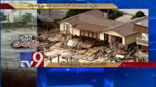 Hurricane Matthew kills 13 in US, floods Carolina – USA – TV9