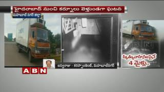 DCM Hits Pedestrian and Travels 4KM With Dead Body | Mahbubnagar district