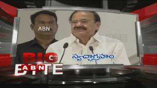 Venkaiah Naidu says after gandhi's satyagrah now time is for Swachhagraham