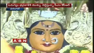 CM KCR Presents Golden Crown worth Rs 3.7 crores To Warangal Bhadrakali | Part 2 | ABN Telugu