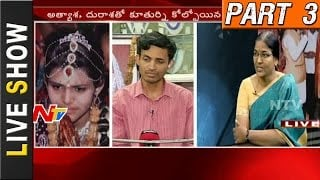 Jain Religious Superstition Kills 13 Year Old Girl || Live Discussion Part 3 || NTV. Photo,Image,Pics