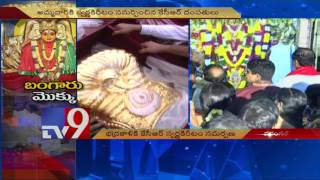KCR couple perform special pujas in Bhadrakali temple – TV9. Photo,Image,Pics