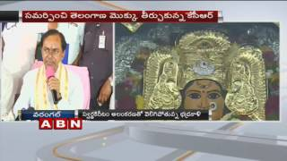 CM KCR Speaks to Media After presenting Golden Crown To Warangal Bhadrakali Temple | Part 2