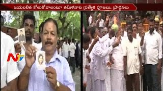 Tamil Nadu People Special Prayers for the CM Jayalalitha : Chennai || Exclusive || NTV. Photo,Image,Pics