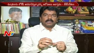 TDP Party Leaders Counter To YCP Party Leaders Over Lokesh VS Chinna Rajappa || NTV. Photo,Image,Pics
