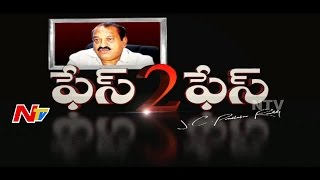 TDP MLA J.C. Prabhakar Reddy Exclusive Interview || Face to Face