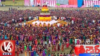 Maha Bathukamma Breaks Guinness World Record | Teenmaar News. Photo,Image,Pics