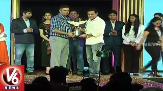 Minister KTR Presents Prizes To Golden Eagle Golf Tournament Winners | Hyderabad | V6 News