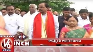 1PM Headlines | KCR Presents Golden Crown To Bhadrakali | Saddula Bathukamma | Heavy Rains | V6