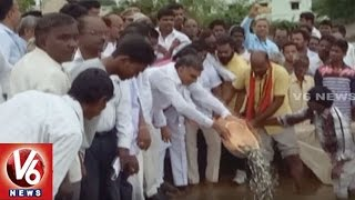 Minister Harish Rao Let-off 15Lakh Fish Seed In Siddipet Lakes | Medak | V6 News. Photo,Image,Pics