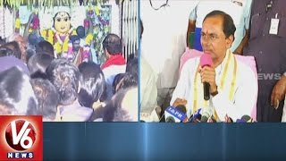 CM KCR On Formation Of New Districts | Offer Golden Crown To Goddess Bhadrakali | Warangal | V6 News. Photo,Image,Pics