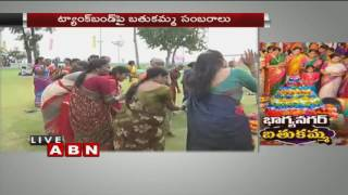 All Set For Bathukamma Celebrations At Tank Bund | ABN Exclusive. Photo,Image,Pics