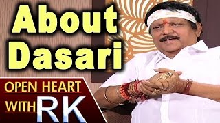 Director Kodi Ramakrishna About Dasari Narayana Rao | Open Heart With RK