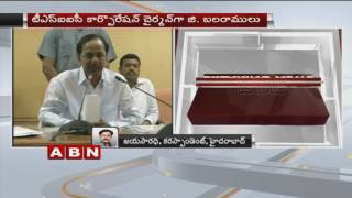 CM KCR released Notification over Nominated Posts (09-10-2016). Photo,Image,Pics