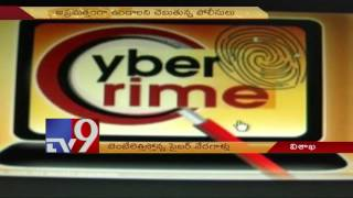 Jharkhand's cyber criminals dupe hundreds – TV9. Photo,Image,Pics