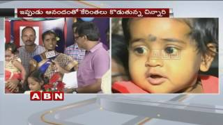 Gnana Sai's Celebrates First Birthday after Her Liver Operation at ABN Office | Tirupathi
