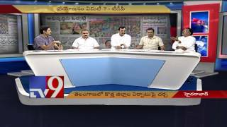 New districts for Telangana ! – News watch – TV9. Photo,Image,Pics