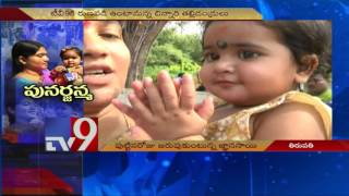 Gyanasai back to normal after Liver Transplant ! – TV9 Effect