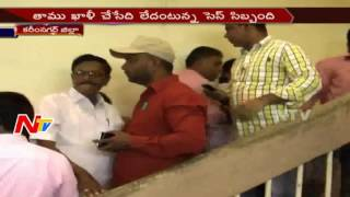 Fight Between Revenue and SES Employees || Karimnagar || NTV