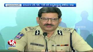 Telangana State Police Will Host The First Indian Police Martyrs Memorial Run | Hyderabad | V6 News