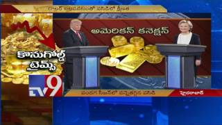 Dropping Gold prices a golden opportunity for buyers – TV9
