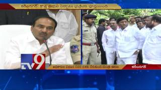 Division of employees for new TS districts almost complete – Etela – TV9. Photo,Image,Pics