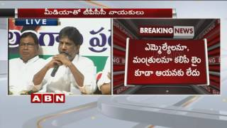 Congress Leader Bhatti Vikramarka counter to KCR comments on PCC Chief
