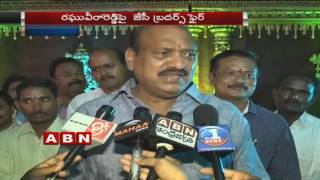 JC brothers sensational comments on PCC Chief Raghu Veera Reddy
