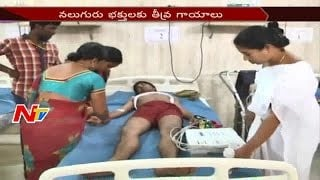 TTD Staff Attack on Pilgrims At Tirumala || Investigation Based on CCTV Footage || NTV