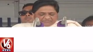 2 Dead, Many Injured After Stampede At Mayawati's Rally In Lucknow | V6 News