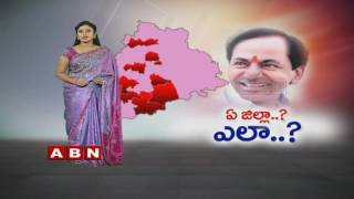 New Districts in Telangana to Start Functioning | ABN Special Focus (10-10-2016). Photo,Image,Pics