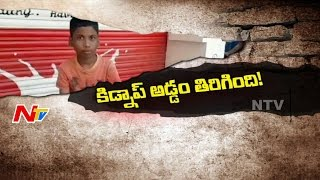 Women Kidnappers Caught By Locals || Handed To Local Police || Be Alert || NTV