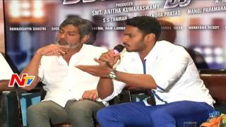 Jaguar Movie Success Meet || Full Video || Jagapathi Babu, Nikhil.Nikhil Photo,Image,Pics