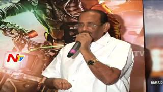 Vijayendra Prasad Speech at Jaguar Movie Success Meet