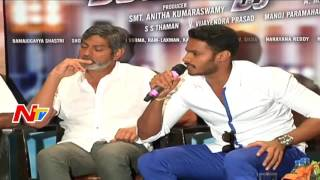 Nikhil Kumar Speech at Jaguar Movie Success Meet ||  NTV