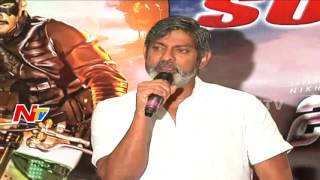 Jagapathi Babu Speech at Jaguar Movie Success Meet