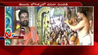Bhadrakali Temple Priest Face to Face about Dasara Special in Temple || Warangal || NTV