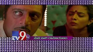 Tollywood's Top Songs – TV9. Photo,Image,Pics