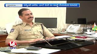 Robberies In Hyderabad | DCP Kamalasan Suggest Folk To Alert Police While Moving To Villages |V6