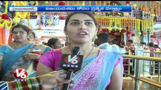 Special Arrangements Taken To Control Devotees Throng At Peddamma Temple | Hyderabad | V6 News