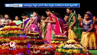 Bathukamma Celebrations At Hydershakote | Rangareddy | V6 News. Photo,Image,Pics