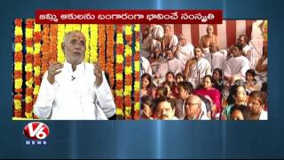 Special Debate On Significance Of Dussehra Festival | Good Morning Telangana | V6 News. Photo,Image,Pics