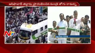 Minister Harish Rao Speech about Siddipet as a District || Live || New Districts Row || NTV