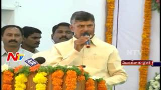 Chandrababu Naidu Speech Speaks about Technology in Vijayawada || NTV. Photo,Image,Pics